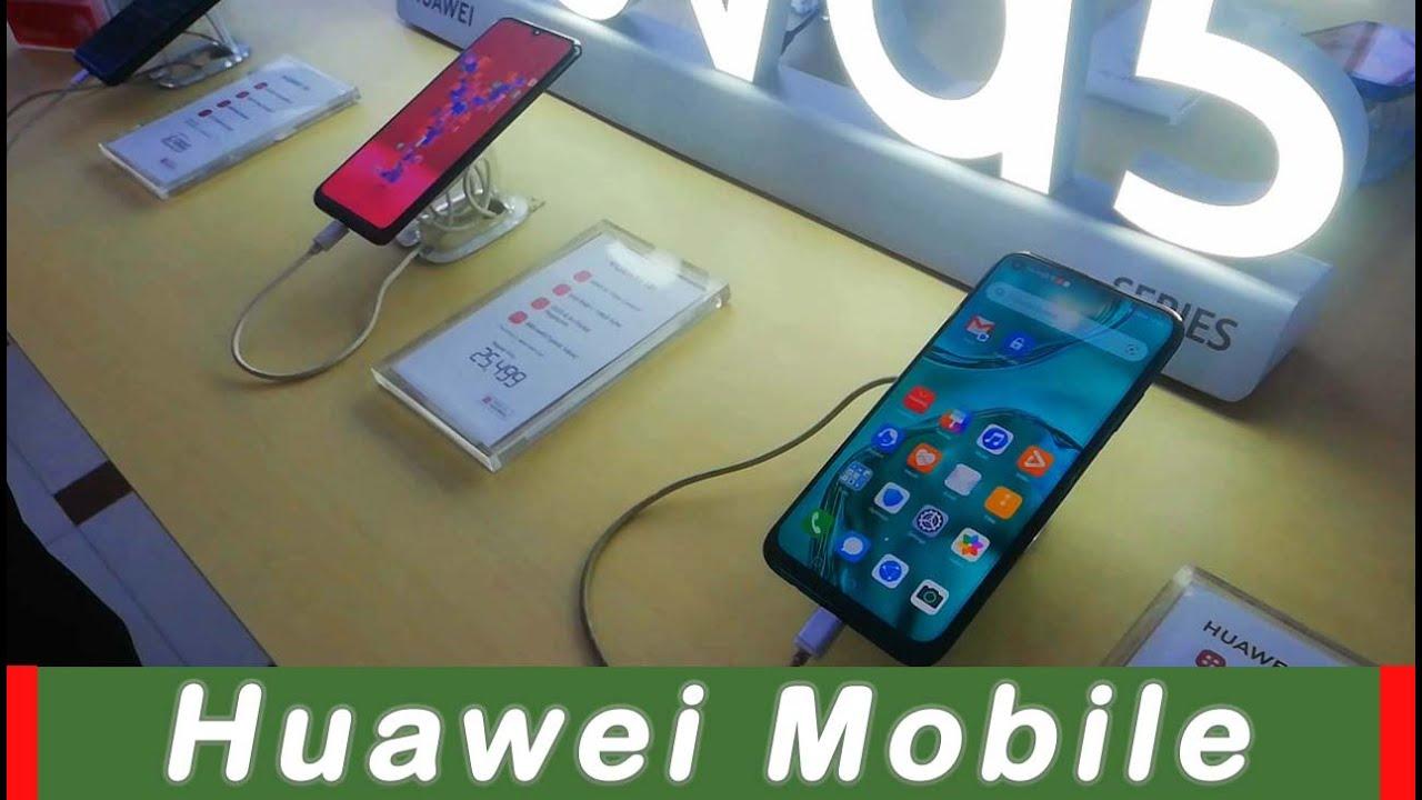 Huawei price 2021। Huawei price in Bangladesh 2021। Huawei phone update price 2021Huawei phone price