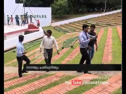 Nadana and Prathidhwani : the techie groups in Technopark Trivandrum