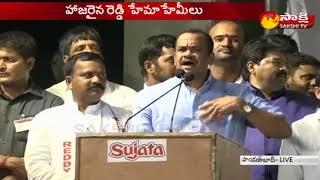 Komatireddy Venkat Reddy Speech in Reddy Samaraberi  Sakshi TV