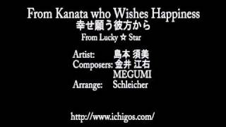 A piano arrangement of 幸せ願う彼方から (Shiawase negau Kanata kara...