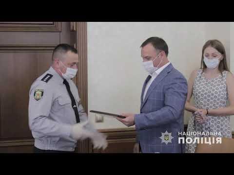 Поліція Полтавщини: Начальник поліції Полтавщини нагородив жительку селища Опішня та чотирьох поліцейських