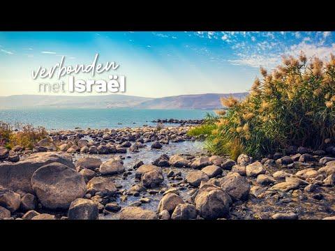 Verbonden Met Israël - Aflevering 11: Ds. Kees Van Velzen Over Lucas 21