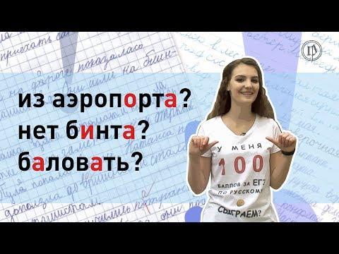 100 раз права! Эпизод 12