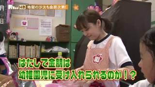 http://pigoo.jp/pigoohd/kanetomojigoku 金田朋子が様々なことに挑戦す...