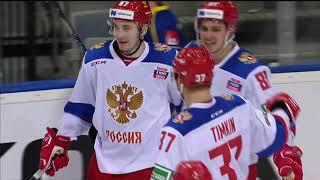 10 шайб на двоих. Россия обыграла Швецию на Евротуре - 6:4