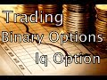 Are Binary Options a Good Way To Make Money ?