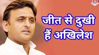 आखिर क्यों Mulayam Singh को हराकर भी खुश नहीं हैं Akhilesh Yadav
