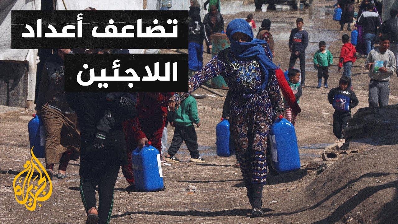الحروب والنزاعات ضاعفت أعداد اللاجئين والنازحين في العالم  - نشر قبل 3 ساعة