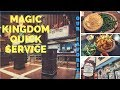 Best Place to Eat at Magic Kingdom | Quick Service Recommendation | Disney Food