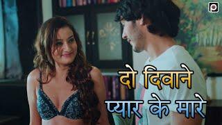 Do Deewane Pyar Ke Maare | Prime Flix Hot Web Series | Adult Comedy Scene | #Tharkistann #PrimeFlix