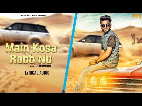 Main Kosa Rabb Nu (Lyrical Audio) Shamshad | Punjabi Lyrical Audio 2017 | White Hill Music