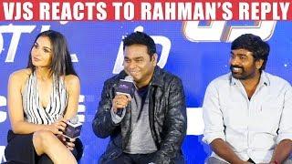 """I Was Afraid"" | Vijay Sethupathi, A R Rahman, Andrea, Murugadoss on Avengers End Game Tamil"