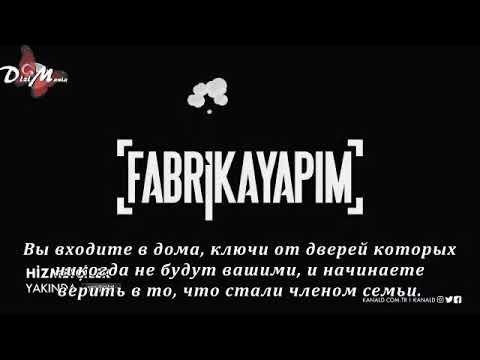 Служанка новый сериал 1 серия русские субтитры