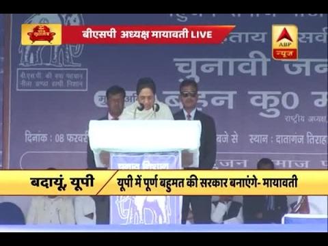 We will win by majority in UP, says Mayawati at Budaun rally