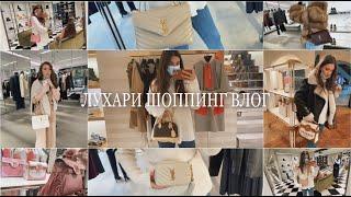 не ЭСКОРТНИЦЫ ВЫБИРАЮТ СУМКИ YSL Louis Vuitton PRADA Balmain Gucci