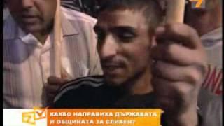 българите загубиха сливен гъмжило на евро цигани