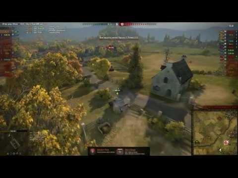 world of tanks bonds