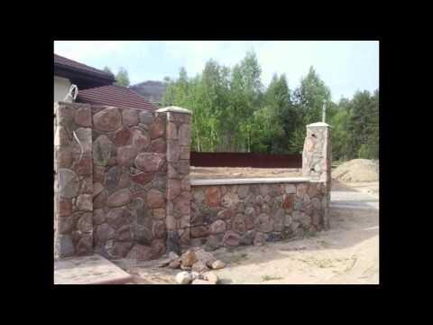 Заборы с колотого камня