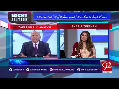 Zafar Hilaly Talks About Nawaz Sharif's Criticism On Judiciary !!!