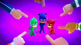 パジャマスク PJ MASKS | パジャマスクが悪に立ち向かう!| 子供向けアニメ