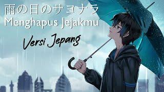 Download Mp3 Menghapus Jejakmu  Versi Jepang  雨の日のサヨナラ Ariel Peterpan   Andi Adinata Cover