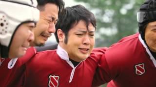 永作博美のアコムのテレビCM「はじめての試合 篇」です。acomは借入審査...