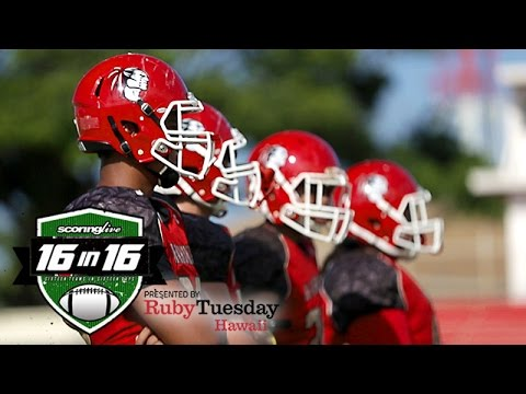 ScoringLive 16in16: Kahuku Red Raiders (2016)