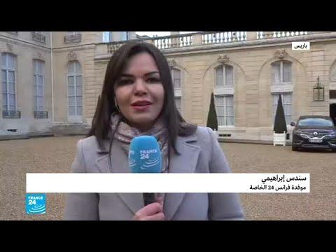 ماكرون يناقش أزمة -السترات الصفراء- مع وزراء وممثلي النقابات قبل خطابه  - 16:55-2018 / 12 / 10