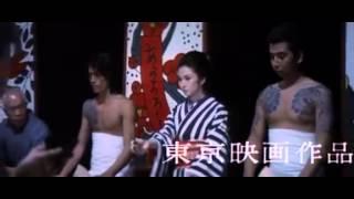 Lady Snowblood / Shurayukihime (1973) Original Trailer