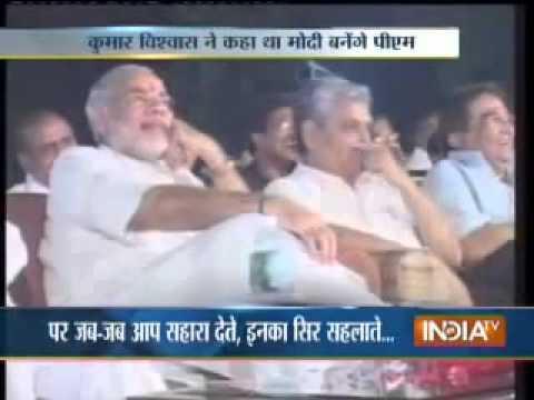 Modi is Like a Lord Shiva - Kumar Vishwas...
