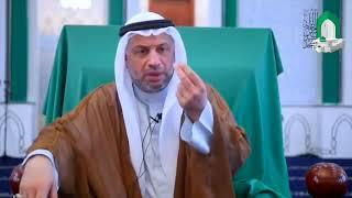السيد مصطفى الزلزلة - معنى قول النبي محمد صلى الله عليه وآله وسلم \
