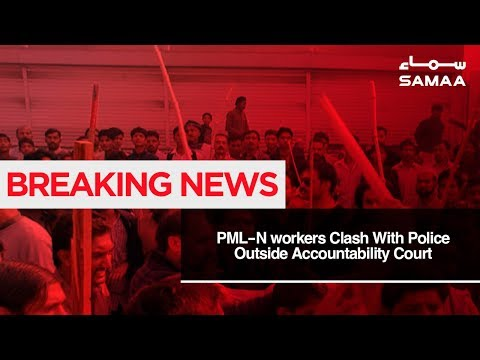 PML-N Workers Clash With Police Outside Accountability Court | SAMAA TV