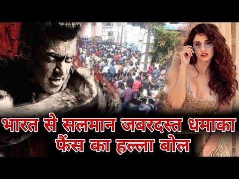 Bharat फिल्म से Salman Khan की जबरदस्त Shooting फोटो वायरल, Disha का Rehearsal, Bigg Boss 12...