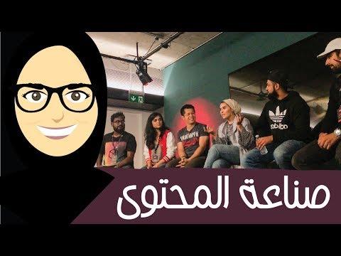 كيف تصنع محتوى لليوتيوب؟ #ShogsThoughts