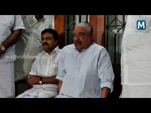 KM Mani Press Meet with UDF Leaders I Mathrubhumi