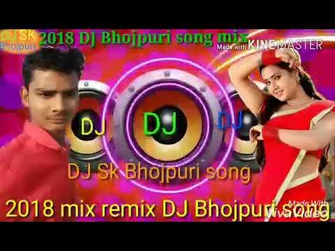 जिला गाजीपुर ह ।। 2018 mix remix Dj Bhojpuri song