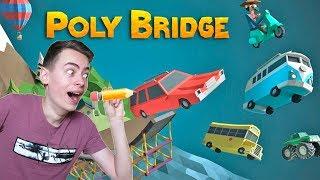 Poly Bridge #1 ОПАСНЫЕ МОСТЫ Игра про СТРОИТЕЛЬСТВО поли бридж от SVG
