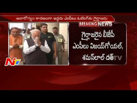 Vice-President of India Election Polling Ends || Counting Process Started || Delhi || NTV