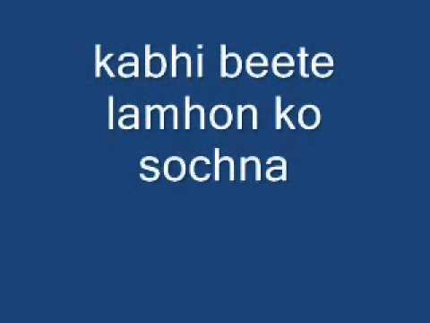 Meri Zaat ZarE Benishan With Lyricsflv