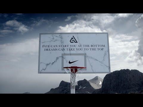 Nike | Giannis Antetokounmpo: Mt. Olympus