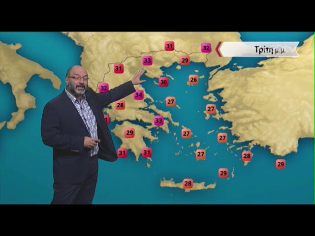 <span class='as_h2'><a href='https://webtv.eklogika.gr/deltio-kairoy-me-ton-saki-arnaoytogloy-16-09-2019-22-00-ert' target='_blank' title='ΔΕΛΤΙΟ ΚΑΙΡΟΥ με τον Σάκη Αρναούτογλου | 16/09/2019 22.00 | ΕΡΤ'>ΔΕΛΤΙΟ ΚΑΙΡΟΥ με τον Σάκη Αρναούτογλου | 16/09/2019 22.00 | ΕΡΤ</a></span>