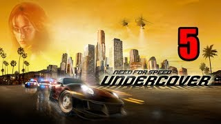 Прохождение Need For Speed Undercover ( Часть 5 )