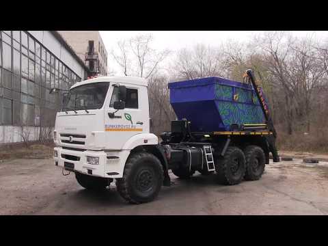 Бункеровоз WERNOX на шасси КАМАЗ 6Х6