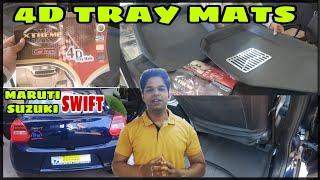 || Maruti Suzuki Swift || 4D Tray Mats ||