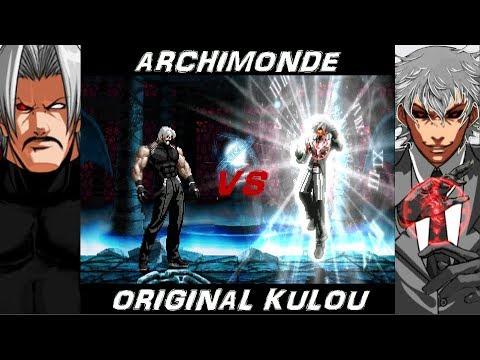 Archimonde vs Original Kulou (Torneo Ultra Boss) 1vs1 - FINAL - Kof Mugen
