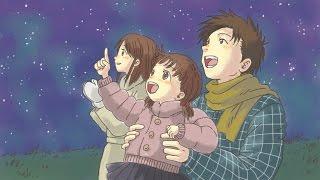 「Flowers of Happiness」 (シアワセの花) Illustrated by Shoko Chida ...