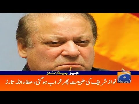 Geo Headlines 08 PM | Nawaz Sharif Ki Tabbiyat Phir Kharab Hogai - Attaullah | 24th October 2019