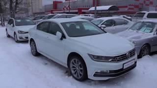Выбираем б\у авто Volkswagen Passat B8 (бюджет 1.500-1.600тр)