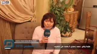 مصر العربية |  عايدة رياض: محمد رمضان لا يعتمد على شعبيته