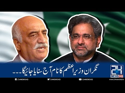 Caretaker Prime Minister Announcement Expected Soon | 24 News HD